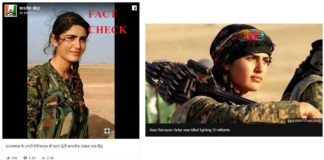Indiacheck Factcheck : a-female-soldier-of-kurdistan-being-viral Image