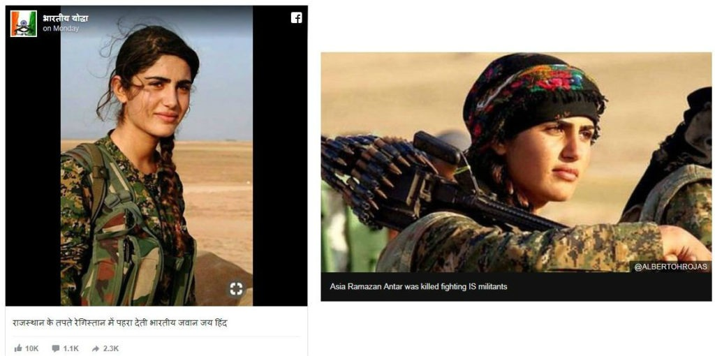 pics of kurdish woman fighter. One of them is being wrongly viralled in social media